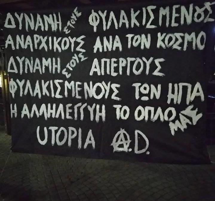 August 31st in Komotini, Greece: Solidarity banner