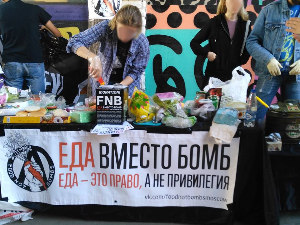 August 26th in Moscow, Russia: Solidarity Reading with anarchic